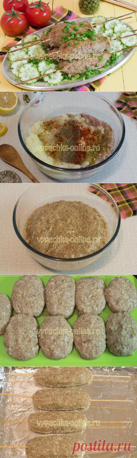 ✔️Люля-кебаб из свинины в домашних условиях в духовке на шпажках: как приготовить – рецепт с фото