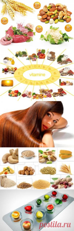 Витаминный комплекс для волос: продукты, уход за волосами