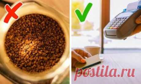 11 mistakes because of which coffee is impossible rather tasty According to data of the International organization for coffee (International Coffee Organization) level of consumption of this drink steadily increase by 2% a year. But preparation really tasty and...
