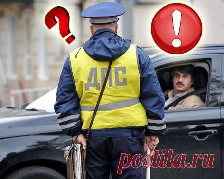 Зачем инспектор ДПС спрашивает «Куда едете?» Отвечает экс-сотрудник ГИБДД Часто сотрудник ДПС, остановивший водителя, задает вопрос «Куда едете?» Зачем это нужно инспектору и какие опасности таит в себе этот вопрос?