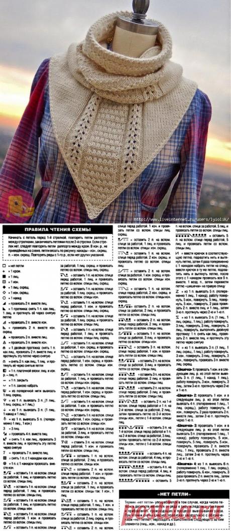 Уютная и красивая снуд-манишка спицами — Сделай сам, идеи для творчества - DIY Ideas