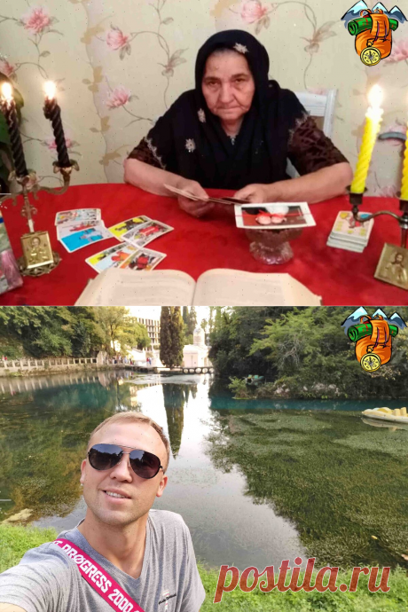 Во время перелета встретил провидицу, которая посоветовала срочно поменять что-нибудь в своей жизни   Тур в Мир   Яндекс Дзен