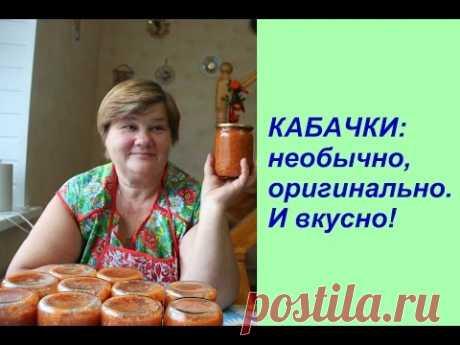 Kabachki:neobychno, originally. And it is tasty!
