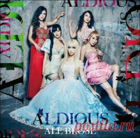 Aldious - All Brose (2018) EP