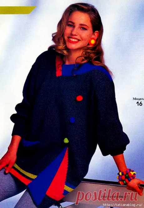 Журнал Золушка вяжет №12 1997