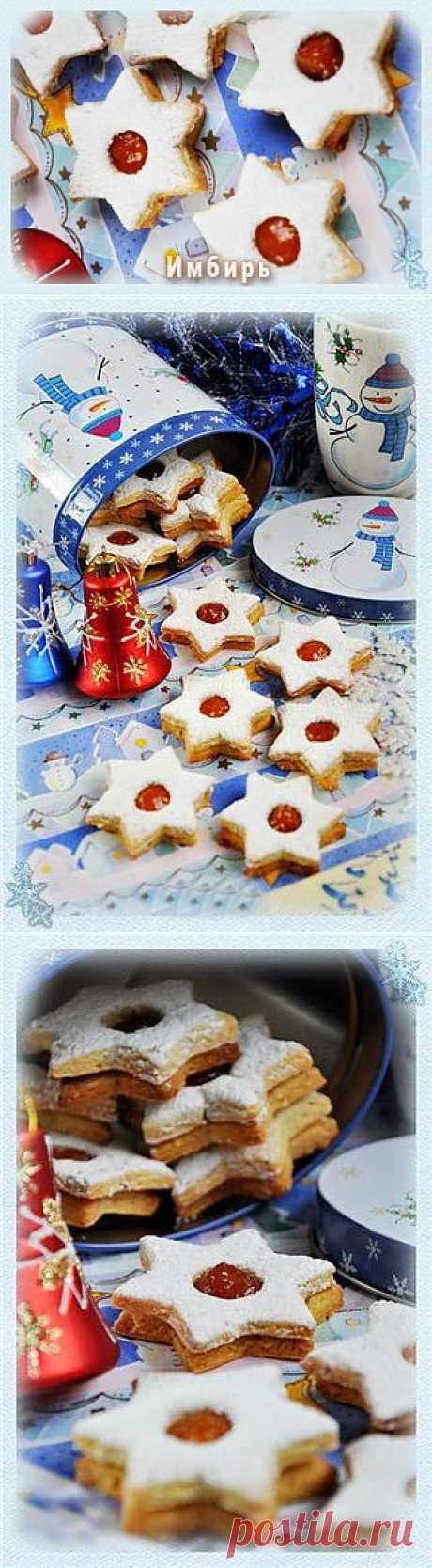 Печенье «Рождественские звездочки» : Простые рецепты для вкусной жизни