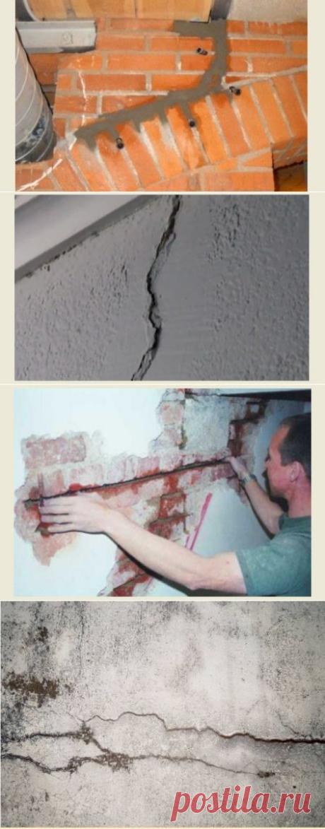 Заделываем трещины в стенах правильно — Самострой