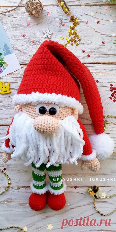 PDF Новогодний гномик крючком. FREE crochet pattern; Аmigurumi doll patterns. Амигуруми схемы и описания на русском. Вязаные игрушки и поделки своими руками #amimore - гном, гномик, кукла, куколка.