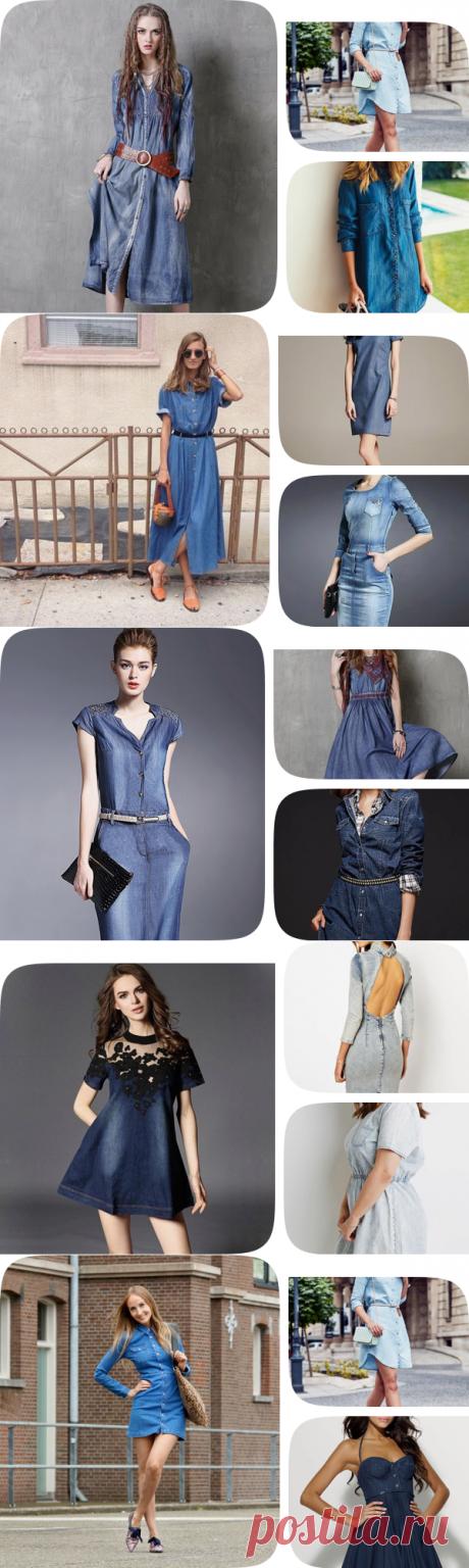 20 карточек в коллекции «Женский образ с джинсовым платьем» пользователя Сергей Б. в Яндекс.Коллекциях