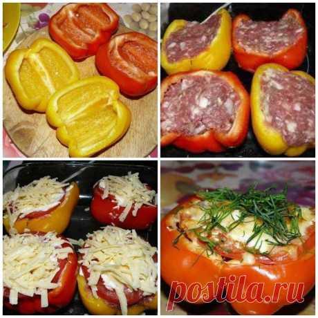 Перцы фаршированные Легко и просто приготовьте изумительное блюдо. Ингредиенты: - 2 крупных болгарских перчика - 200-300 гр мясного фарша - 1 помидор - кусочек сыра для