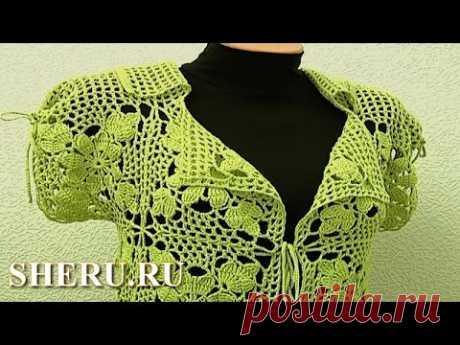 Ажурный пиджак из крупных квадратов Урок 5 часть 2 из 2 Chaqueta de punto de ganchillo