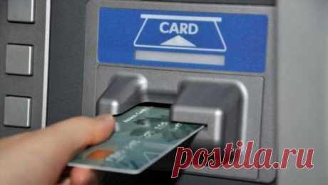 Подборка интересных фактов о кредитках (4 фото) . Тут забавно !!!