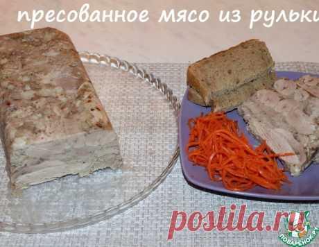 Прессованное мясо из рульки – кулинарный рецепт