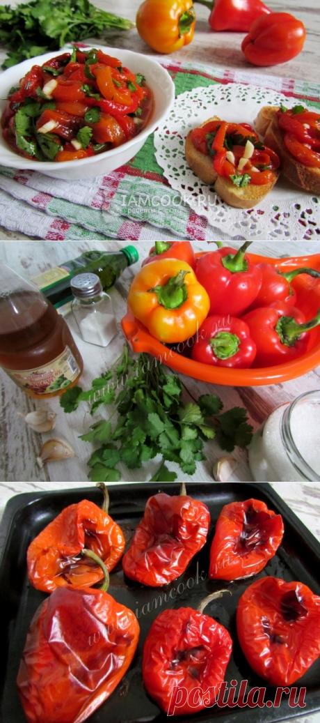 Закуска из печеных перцев — рецепт с фото пошагово
