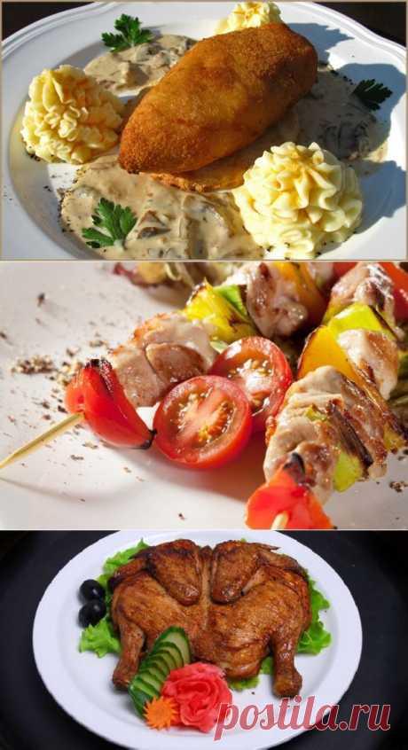 3 рецепта из куриного мяса.