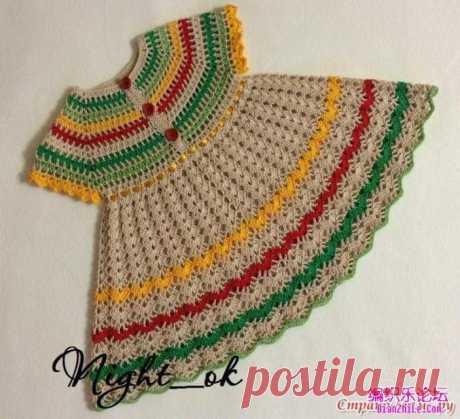Yasmeen's Crochet Brand - Публикации