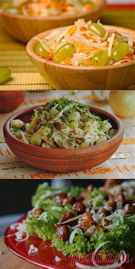 Салаты с квашеной капустой: 7 рецептов / Простые рецепты