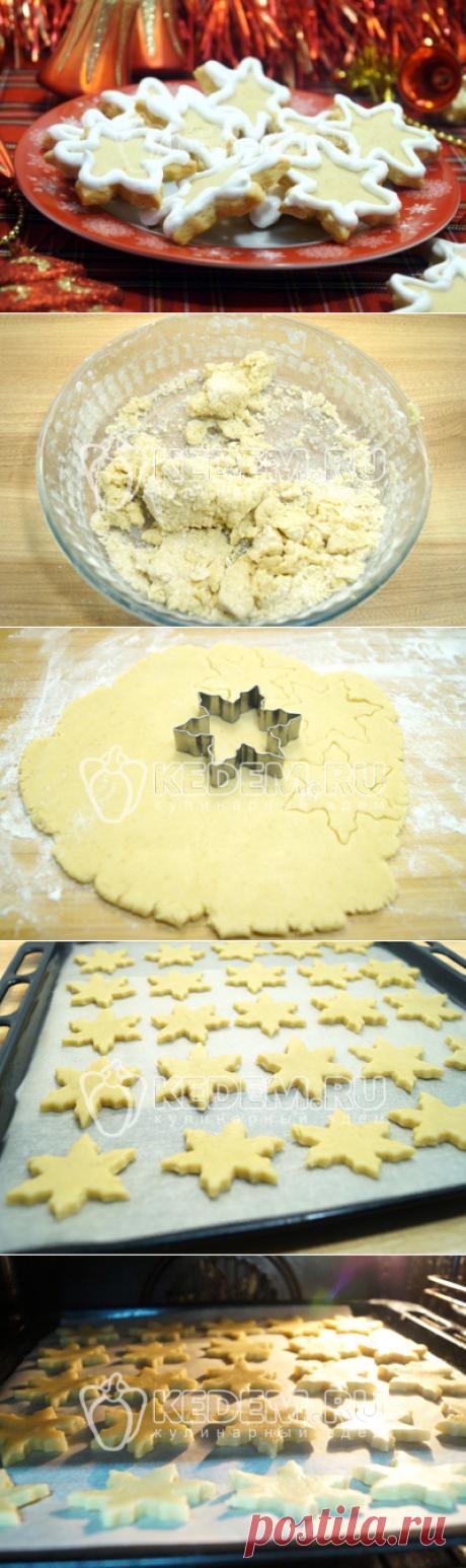 Имбирное печенье на Рождество – Пошаговый рецепт с фото. Новогодние рецепты 2019. Вкусные рецепты с фото
