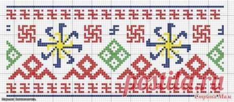 вышивка крестом обереги схемы - Поиск в Google