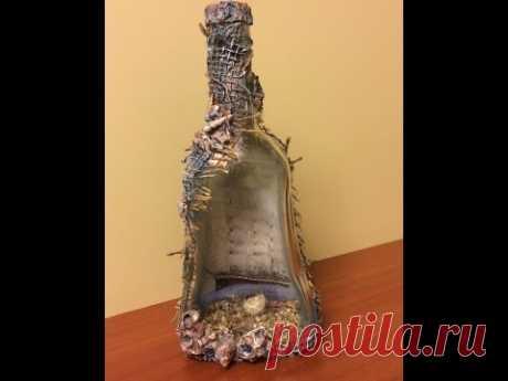 Декорирование 3D бутылки. Обратный декупаж. (Decoration bottle. Reverse decoupage).