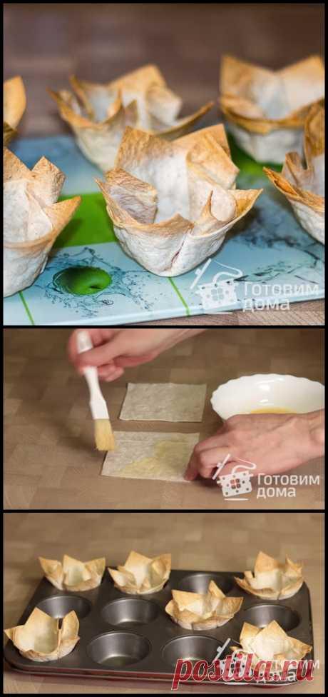 Хрустящие тарталетки для праздничных закусок из лаваша за 10 минут  Такие тарталетки - корзиночки можно приготовить быстро и просто, но смотрятся они на праздничном столе очень нарядно и хорошо держат форму. Я кладу в них различные салаты, мои дети едят из них мороженое. Жесткость зависит от лаваша.