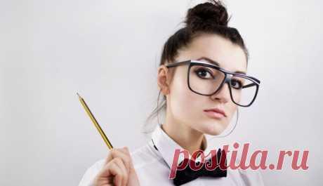 10 признаков того, что ты - умная женщина | Чаровница и проказница По сети постоянно бродят статьи на тему «125 признаков того, что ты — мудрая женщина». Ничего нового там, конечно, не пишут. Более того,там и про мудрость нет ни слова. Только про удобство. Мудрая женщина — это, оказывается, женщина, которая удобна мужчине. МЫ не можем с этим согласиться, но, чтобы возражать, нужно предложить альтернативу, правда? Это мы и делаем.