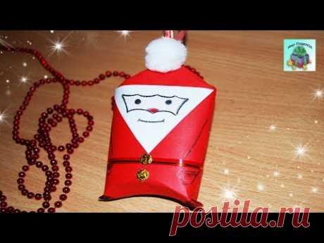Новогодняя игрушка своими руками. Дед Мороз из бумаги (DIY, Handmade).