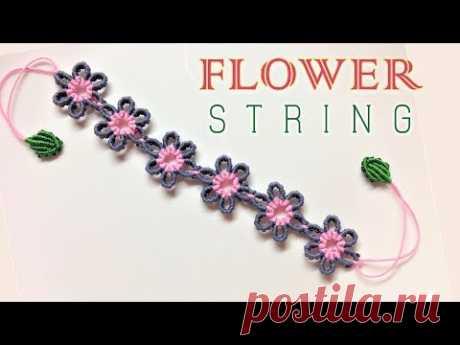 Цветочная цепочка, заканчивающаяся листьями - Браслет из маленьких цветочных цепочек