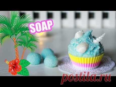 DIY: Мыло-скраб МОРСКОЕ с ракушками ● Мастер-класс ● Soap making