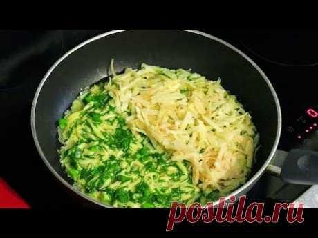 Просто картошка и 2 яйца.Вы сделаете это за 5 минут! Готовлю на завтрак на обед или на ужин!