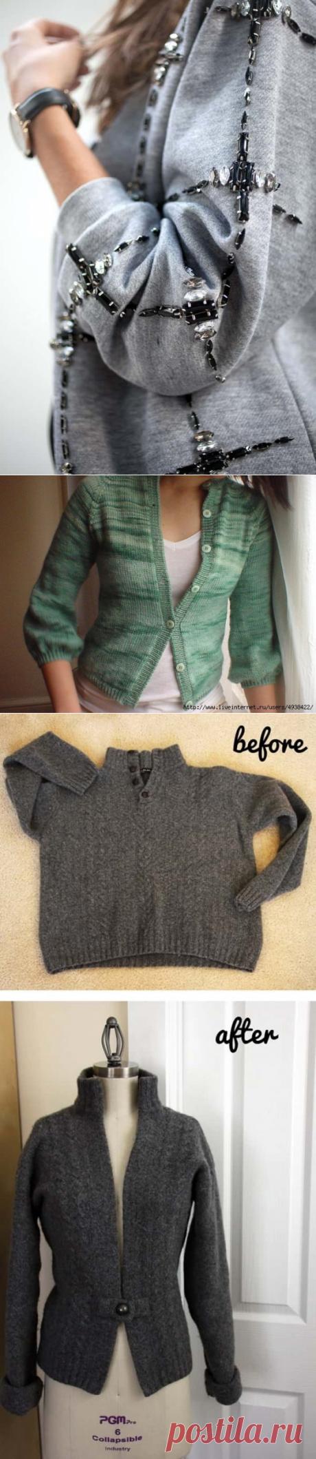 Стильные переделки свитера в кардиган: мастер-класс