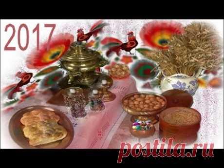 Славянские традиции в Новогоднем украшении дома - YouTube