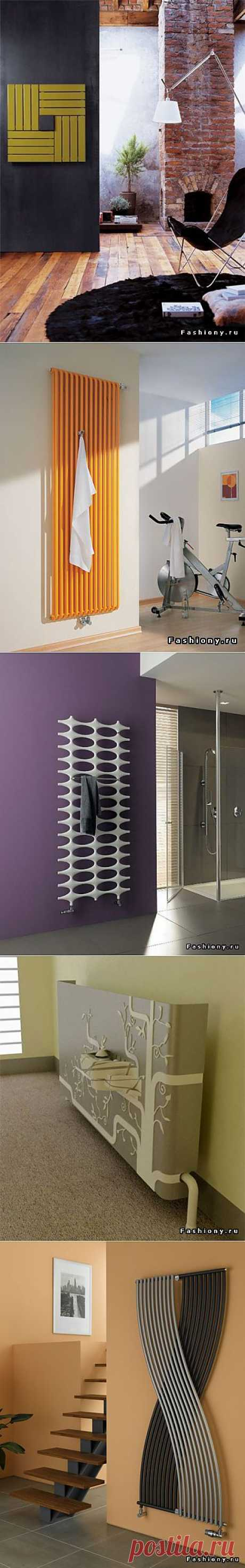 Радиаторы отопления как элемент декора.