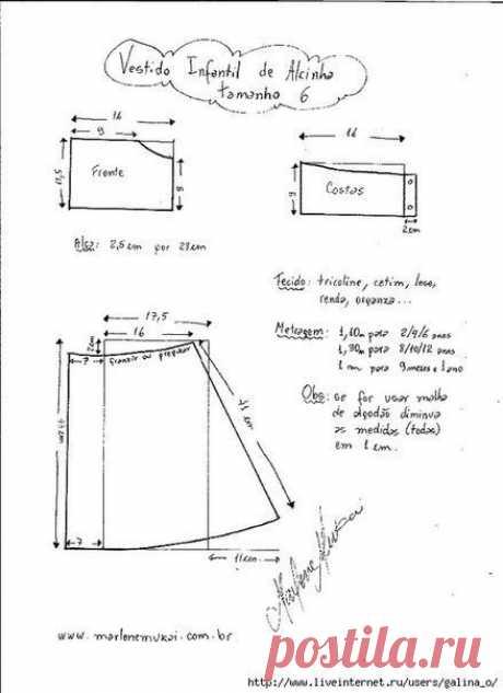 Выкройка сарафанчика для девочки (Шитье и крой) — Журнал Вдохновение Рукодельницы