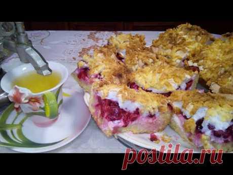 Бесподобно Вкусный Пирог | С таким пирогом торт не нужен! Тает во рту