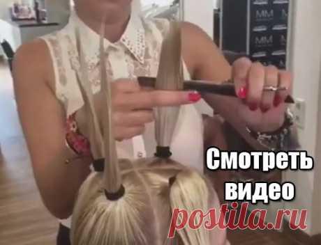 Затем мастером опрыскиваются пряди лаком для того, чтобы они, зафиксировавшись, торчали вверх. Это положение волос помогает аккуратно состричь нужную часть волос. Подобного результата не смог добиться мастер, используя иные способы стрижки. После чего голова моется, волосы укладываются, в результате выполненной работы прическа становится пышной, а сами волосы ложатся аккуратно. Стилист весьма просто выполняет укладку, через […]