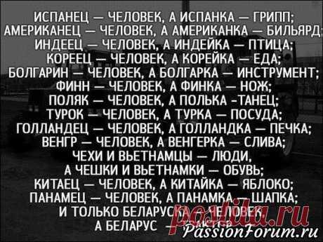 Вечерняя улыбка - запись пользователя verav (Вера) в сообществе Болталка в категории Юмор