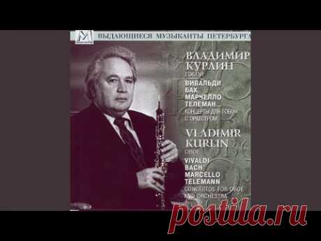 Concert for Oboe and String Orchestra in C Minor: II. Adagio