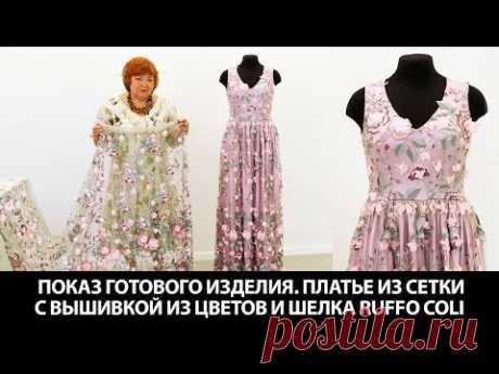 El vestido de seda abierto con obemnoy por el bordado por los colores otreznoe por el talle en el color perlamutrovo-rosado