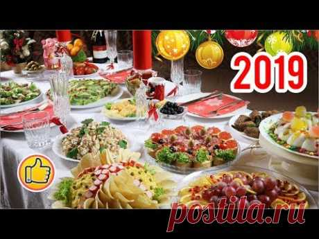 Новогодний Стол! 2019 Год! Меню на Новый Год | Юлия Ковальчук - YouTube