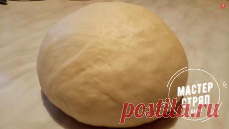 Вкуснейшее тесто для домашнего хлеба за 30 мин. Можно хранить в морозилке! + видео   МАСТЕР СТРЯП. Рецепты   Яндекс Дзен