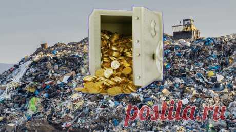 1 304 тонны золота со свалки | Золото канал | Яндекс Дзен