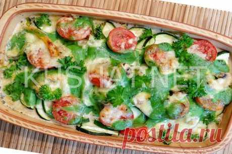 Запеканка из кабачков с помидорами и сыром. Рецепт с фото • Кушать нет