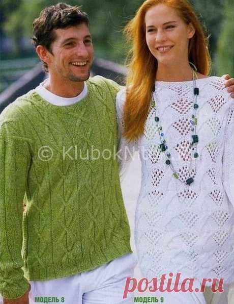 Мужской и женский пуловер | Вязание для женщин | Вязание спицами и крючком. Схемы вязания.