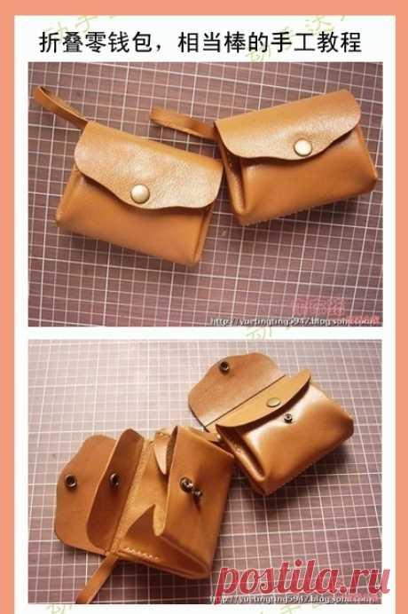 Кошелек-оригами (Diy) Модная одежда и дизайн интерьера своими руками