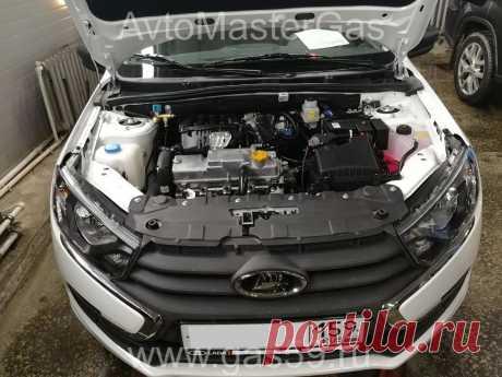 Установка ГБО на Lada Granta 2018г., ГБО 4 поколения, метан LANDIRENZO (Италия), двигатель 1.6л. 4 цилиндра 87 л.с - АвтоМастерГаз
