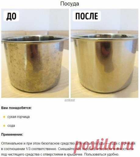 Затейница.укр   РУКОДЕЛИЕ   HANDMADE