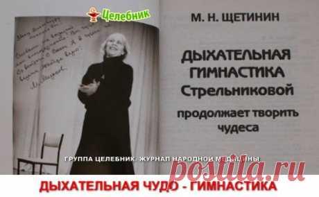 (12) Одноклассники
