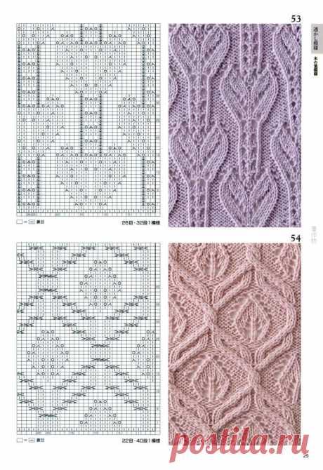 Японские ажурные узоры спицами - часть №3 - Модное вязание
