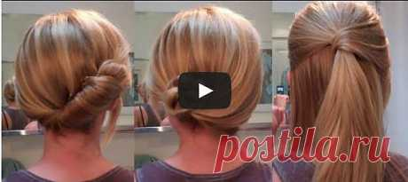 Три красивых заворота на волосах (видео) / Прически / ВТОРАЯ УЛИЦА